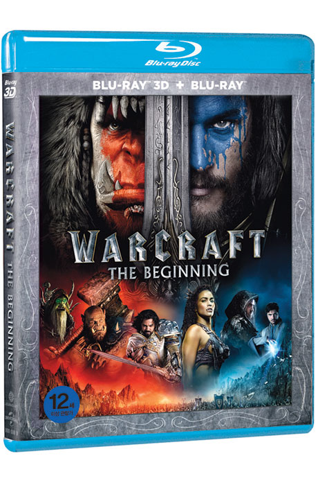 [PRE-블프 세일] 워크래프트: 전쟁의 서막 3D+2D [WARCRAFT: THE BEGINNING]