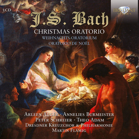 CHRISTMAS ORATORIO/ MARTIN FLAMIG [바흐: 크리스마스 오라토리오]