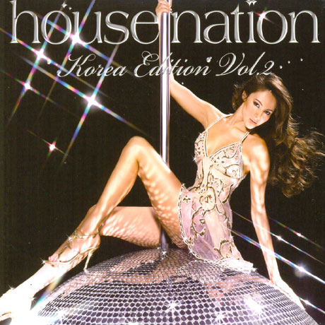 HOUSE NATION [KOREA EDITION VOL.2]