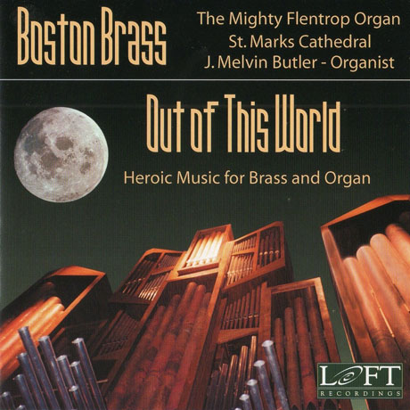 OUT OF THIS WORLD: HEROIC MUSIC FOR BRASS AND ORGAN/ BOSTON BRASS, J. MELVIN BUTLER [세상 밖으로: 금관과 오르간을 위한 영웅적 음악]