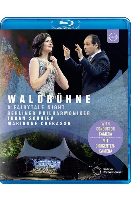 WALDBUHNE: A FAIRYTALE NIGHT/ MARIANNE CREBASSA, TUGAN SOKHIEV [2019 베를린 필 발트뷔네 콘서트 - 크레바사, 소키예프]