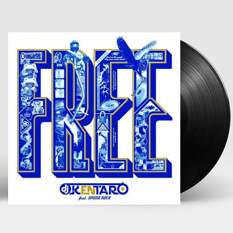FREE: FT. MC SPANK ROCK [LP]