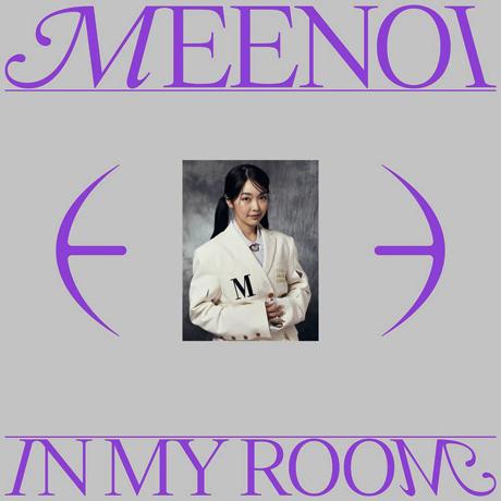 IN MY ROOM [정규 1집]