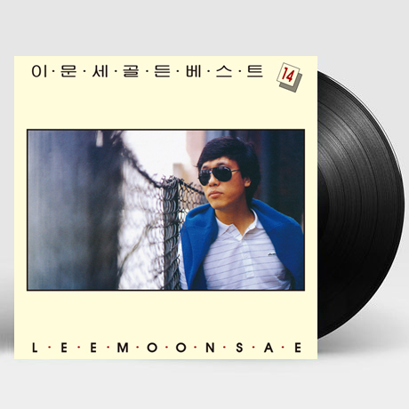골든베스트 14 [180G LP]