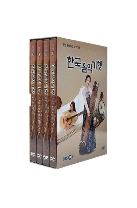 EBS 한국음악기행 [문예특집 프로그램]