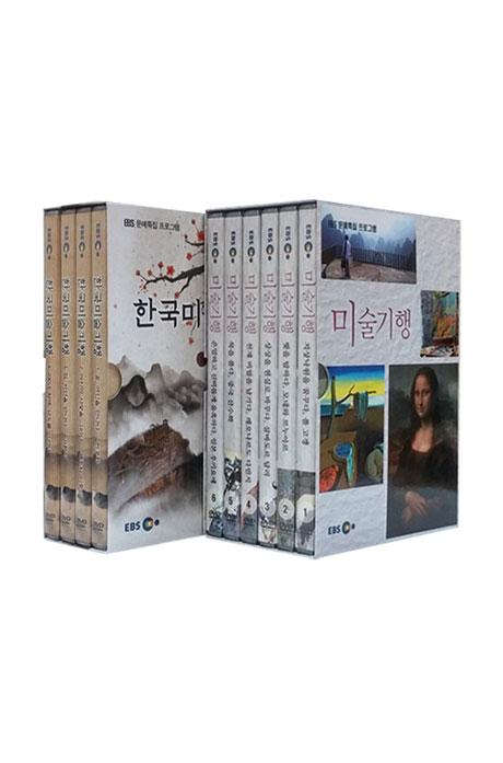 EBS 미술기행 2종 시리즈 [문예특집 프로그램]