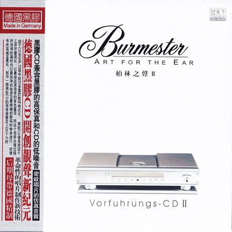 BURMESTER: ART FOR THE EAR VOL.2