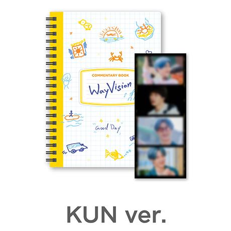 KUN_WAY VISION [코멘터리북+필름SET]