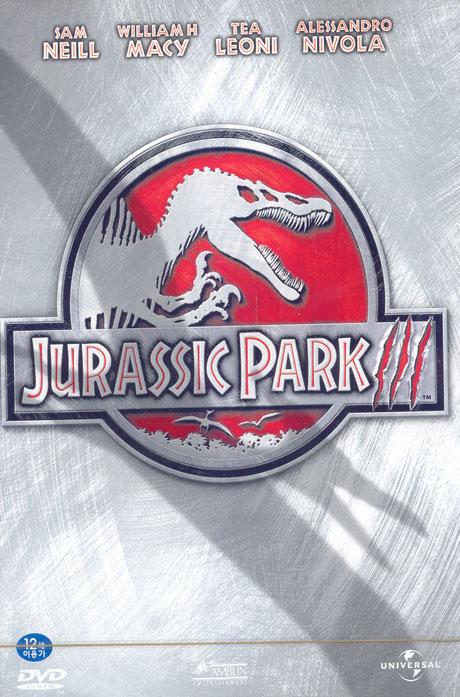 쥬라기 공원 3 [JURASSIC PARK 3] [13년 6월 유니 쥬라기공원 3D 개봉기념 프로모션]