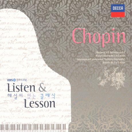 CHOPIN LISTEN & LESSON [KBS 1FM 해설이 있는 클래식]