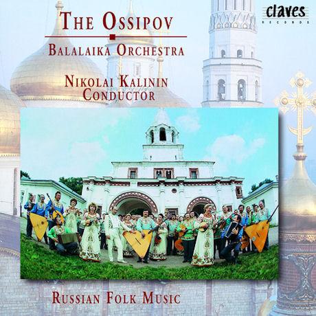 RUSSIAN FOLK MUSIC VOL.2/ NIKOLAI KALININ