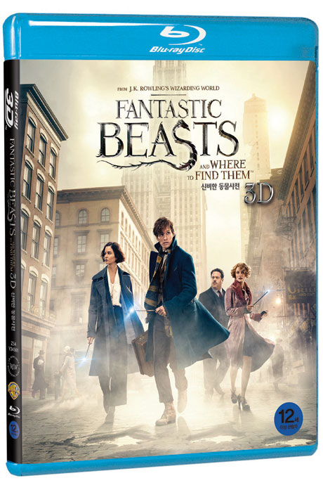 [3D블루레이 파격가] 신비한 동물사전 3D+2D [FANTASTIC BEASTS AND WHERE TO FIND THEM]