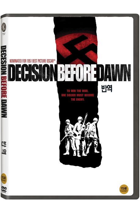 반역 [DECISION BEFORE DAWN]