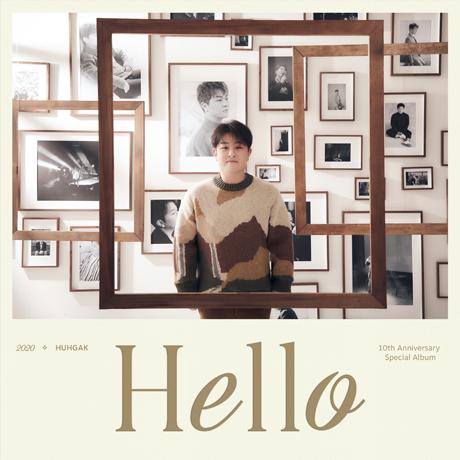 HELLO [10주년 기념 스페셜 앨범]