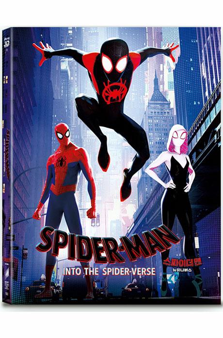 스파이더맨: 뉴 유니버스 3D+2D [C 풀슬립 스틸북 한정판] [SPIDER-MAN: INTO THE SPIDER-VERSE]