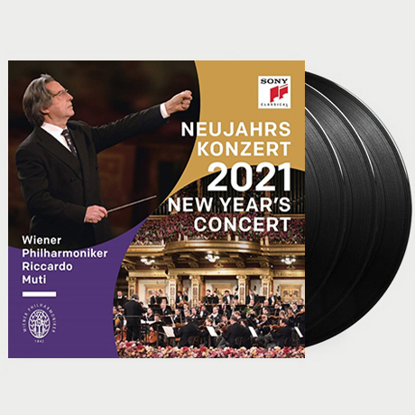 2021 NEW YEAR`S CONCERT/ RICCARDO MUTI [2021 빈 신년음악회 - 리카르도 무티, 비엔나 필하모닉] [LP]