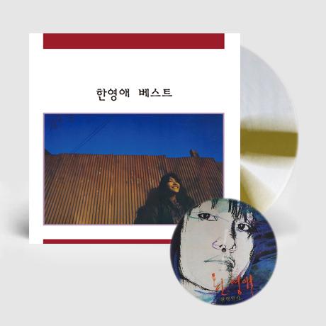 """베스트 [180G 화이트/골드 스플래터+7"""" 45RPM PICTURE DISC] [LP] [한정반]"""