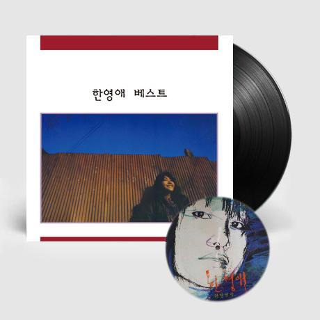 """베스트 [180G+7"""" 45RPM PICTURE DISC] [LP] [한정반]"""