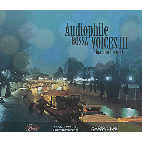 AUDIOPHILE BOSSA VOICES 3
