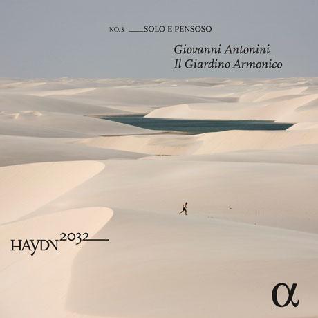 SOLO E PENSOSO/ IL GIARDINO ARMONICO, GIOVANNI ANTONINI [하이든 2032 프로젝트 3집: 교향곡 4, 42, 64번]