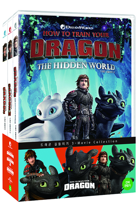 드래곤 길들이기 트릴로지 [HOW TO TRAIN YOUR DRAGON 3 MOVIE COLLECTION]