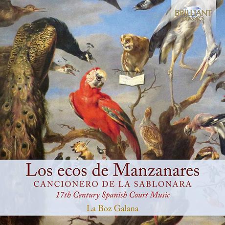 17세기 스페인 노래모음집 '칸치오네로 델 라 사블로나라'