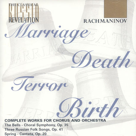 COMPLETE WORKS FOR CHORUS AND ORCHESTRA