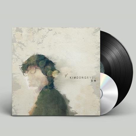 동행 [REMASTERED] [LP+CD]