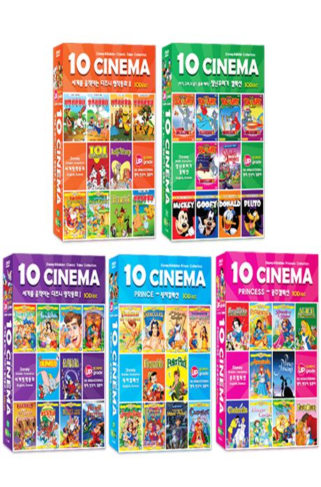 시네마 잉글리쉬: 인기 디즈니&골든&MGM 애니메이션 풀패키지 [HD 업그레이드]