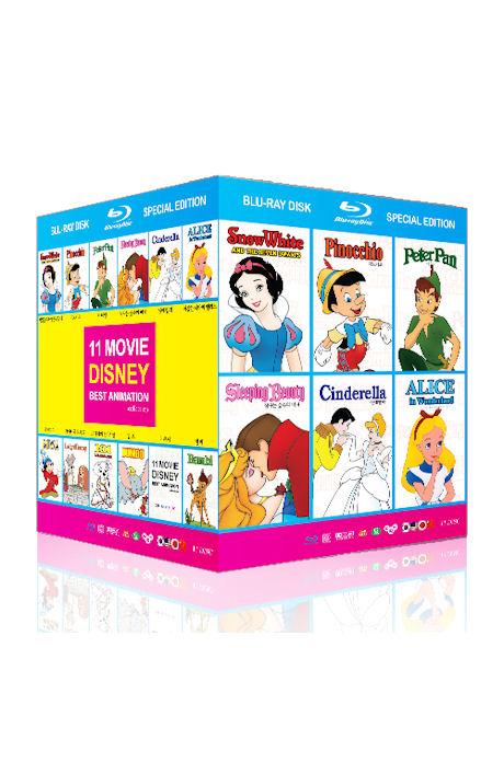 디즈니 11종: 스페셜 디럭스 에디션