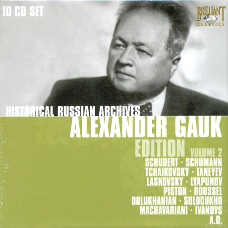 HISTORICAL RUSSIAN ARCHIVES ALEXANDER GAUK EDITION VOL.2 [가우크 에디션 2집]