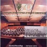 THE ISRAEL PHILHARMONIC ORCHESTRA 70TH ANNIVERSARY