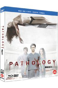 패솔로지 [BD+DVD] [PATHOLOGY]