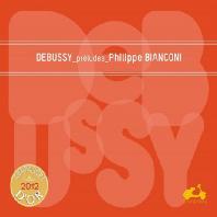 PRELUDES/ PHILIPPE BIANCONI [드뷔시: 전주곡 1 & 2권 - 필립 비안코니] [2018 카탈로그]