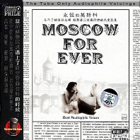 MOSCOW FOREVER: BEST AUDIOPHILE BEST [HIGH DEFINITION MASTERING]