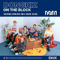 DONGKIZ ON THE BLOCK [싱글 1집]