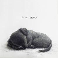 PARK KANGSOO(박강수) - ALBUM 8*