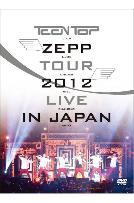 TEENTOP ZEPP TOUR 2012 LIVE IN JAPAN [2DVD+포토북]