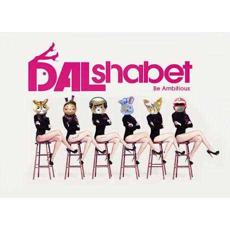 DALSHABET(달샤벳) - BE AMBITIOUS [미니]