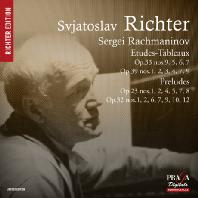 RACHMANINOV: ETUDES TABLEAUX & PRELUDES [SACD HYBRID] [리히터 에디션: 라흐마니노프 - 회화적 연습곡 & 전주곡]