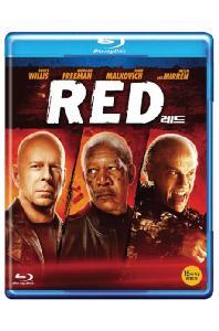 레드 [RED]