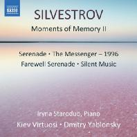 MOMENTS OF MEMORY 2/ IRYNA STARODUB, KIEV VIRTUOSI, DMITRY YABLONSKY [실베스트로프: 기억의 순간들 2]
