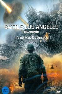 월드 인베이젼 [BATTLE: LOS ANGELES] [15년 2월 소니 채피 극장 개봉기념 프로모션] [1disc]