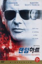 랜덤 하트 [RANDOM HEARTS] DVD