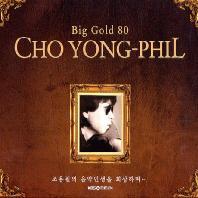 BIG GOLD 80