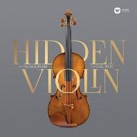 히든 바이올린