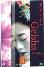 게이샤, 침묵의 400년 [THE SECRET LIFE OF GEISHA] 행사용