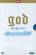 GOD(지오디)/ LIVE CONCERT 2001/ 다섯 남자 이야기 [행사용] VCD입니다