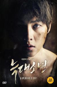 늑대소년 [극장판+확장판] [14년 11월 CJ 한국영화 프로모션] / [2disc / 아웃케이스 포함]