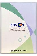 EBS 실버세대 디지털 격차 해소 프로젝트: 덤벼라 세상아 [주문제작상품]
